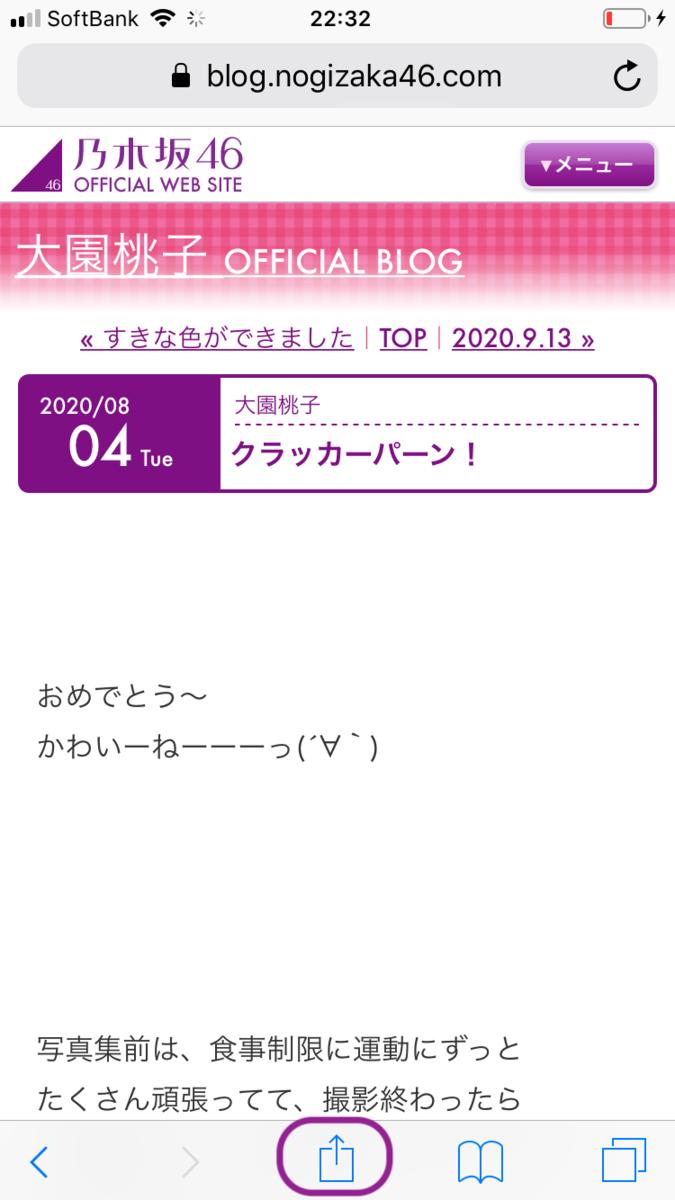 f:id:kikutaro777:20210901224242p:plain:w250