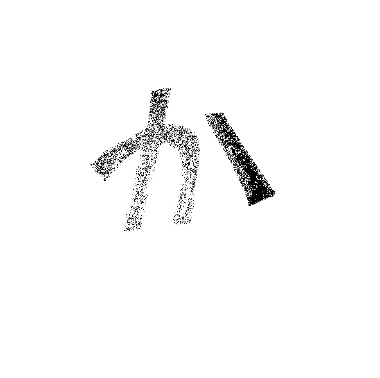f:id:kikutoyoruhome:20170123000534p:plain