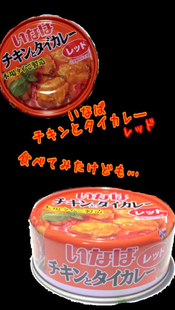 f:id:kikutoyoruhome:20170201134949p:plain