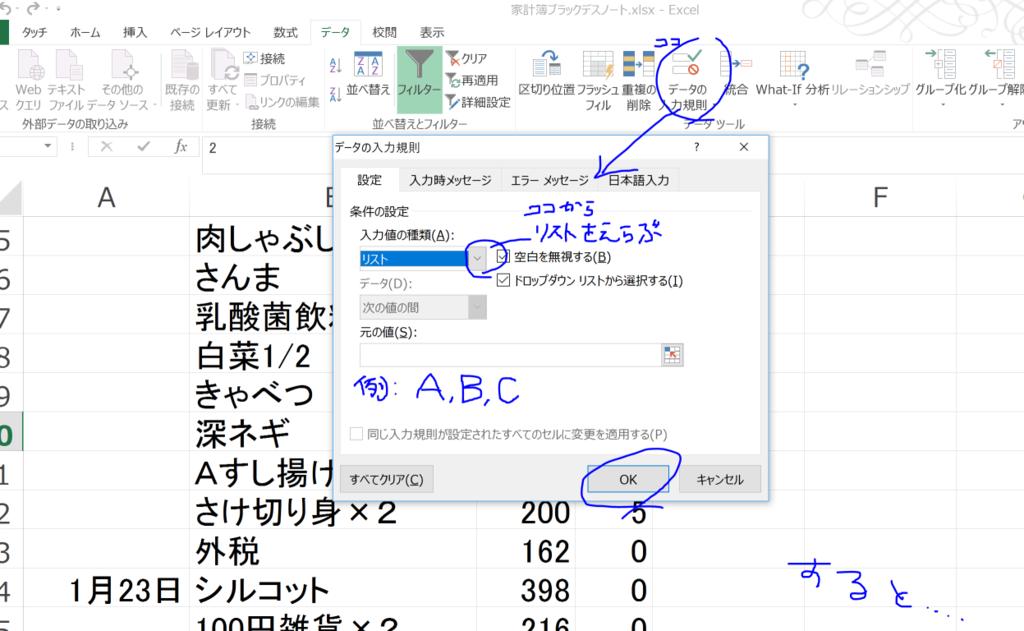 f:id:kikutoyoruhome:20170203114129p:plain