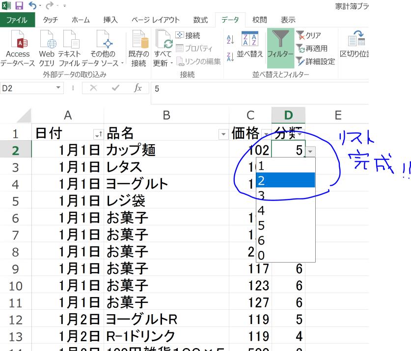f:id:kikutoyoruhome:20170203114158p:plain
