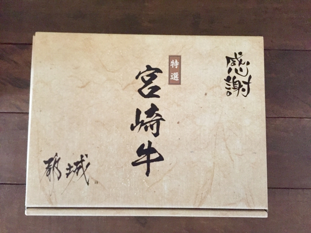 f:id:kikuuiki-uki:20180601130550j:plain