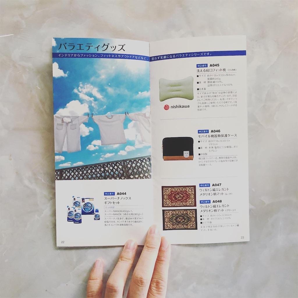 f:id:kikuuiki-uki:20201205154619j:image