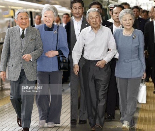 Empress michiko's body fake or real? Like putin photo picture