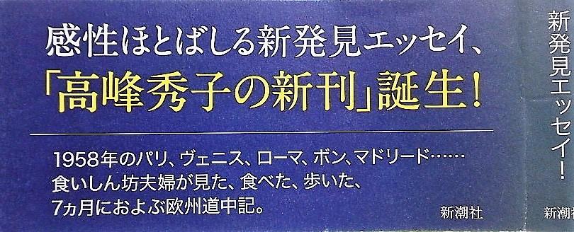 f:id:kikuy1113:20171006002200j:plain