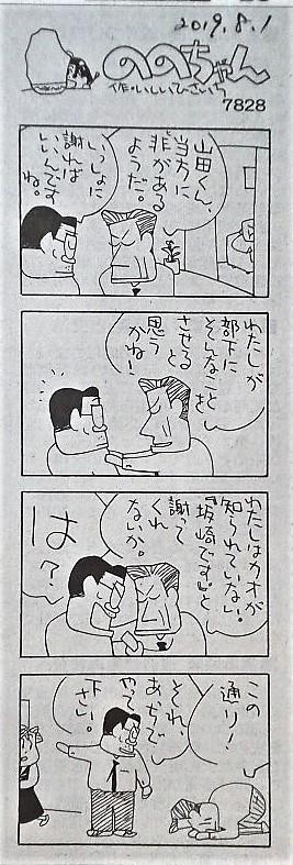 f:id:kikuy1113:20200106134921j:plain