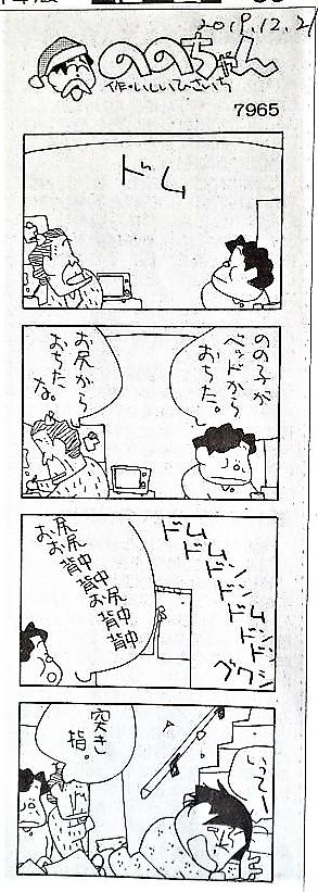 f:id:kikuy1113:20200106135001j:plain