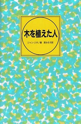 f:id:kikuy1113:20200728010225j:plain