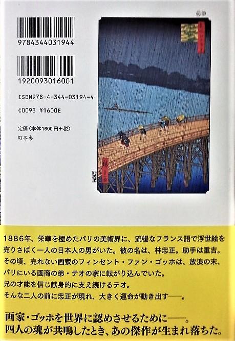 f:id:kikuy1113:20200815010520j:plain