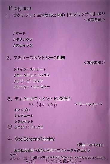 f:id:kikuy1113:20201115005003j:plain