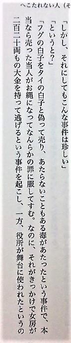 f:id:kikuy1113:20201118000456j:plain