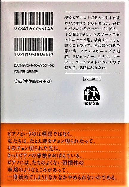 f:id:kikuy1113:20210429001353j:plain