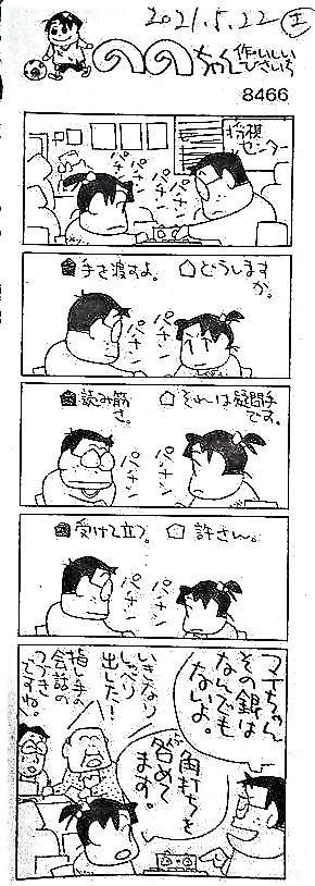 f:id:kikuy1113:20210721142920j:plain