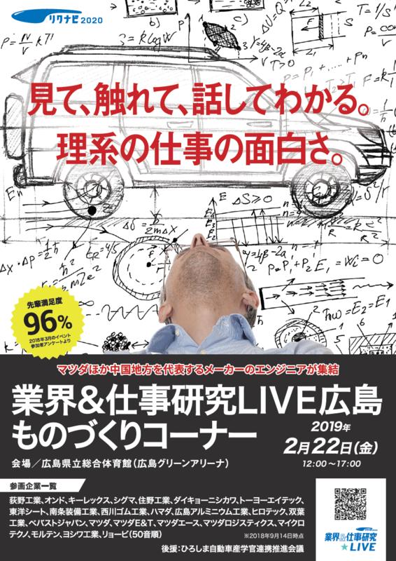f:id:kikuyama:20190207163203p:plain