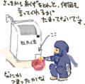 id:kikuyamaru
