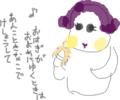 もちを擬人化してみよう!((((((((((((((((((((((((((((((((((((((((