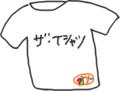 Tシャツに書いてあったらカッコ悪い言葉