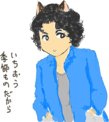猫耳が描きたかった