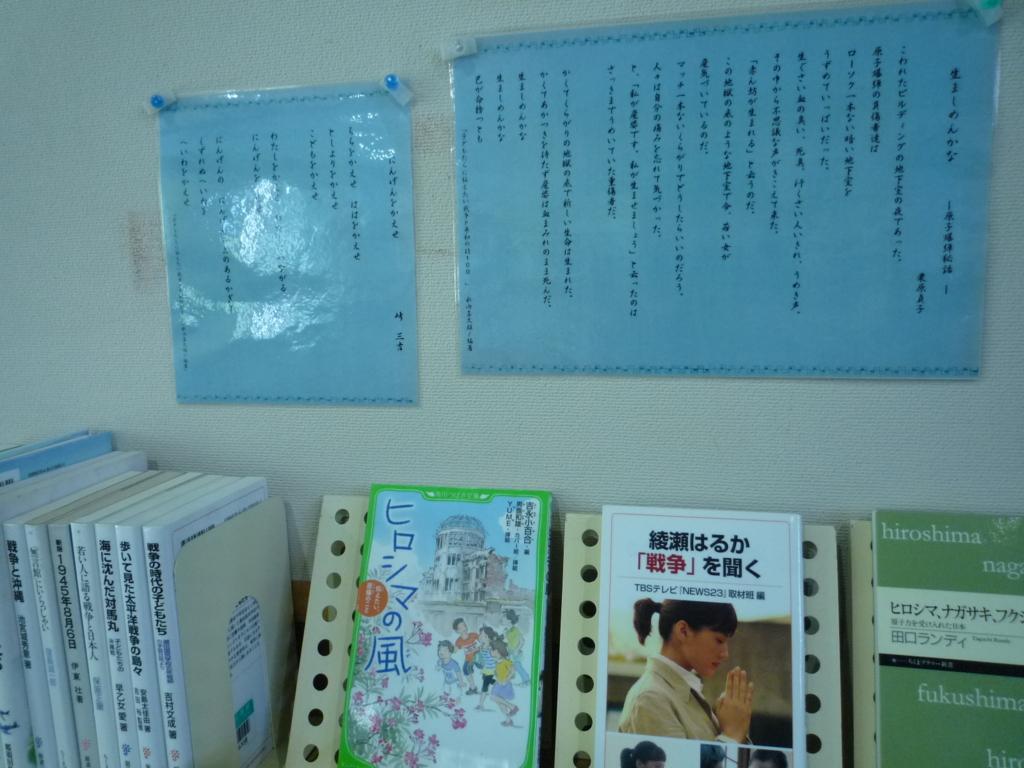 f:id:kikuyo-lib:20150716184635j:plain