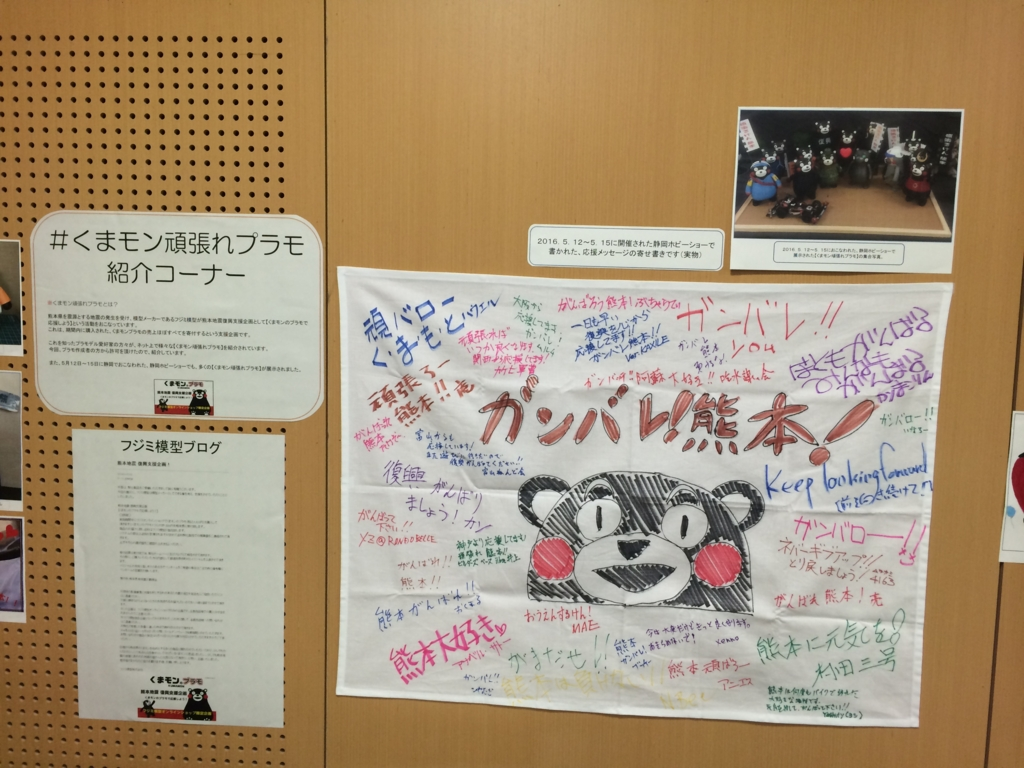 f:id:kikuyo-lib:20160618022211j:plain