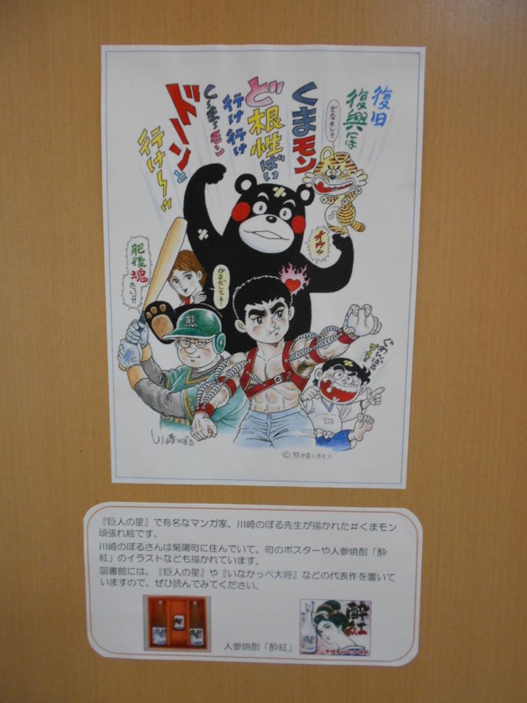 f:id:kikuyo-lib:20160618130821j:plain