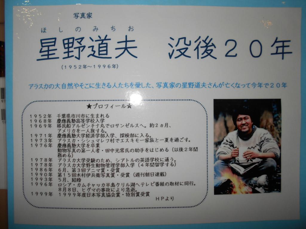 f:id:kikuyo-lib:20160619111824j:plain