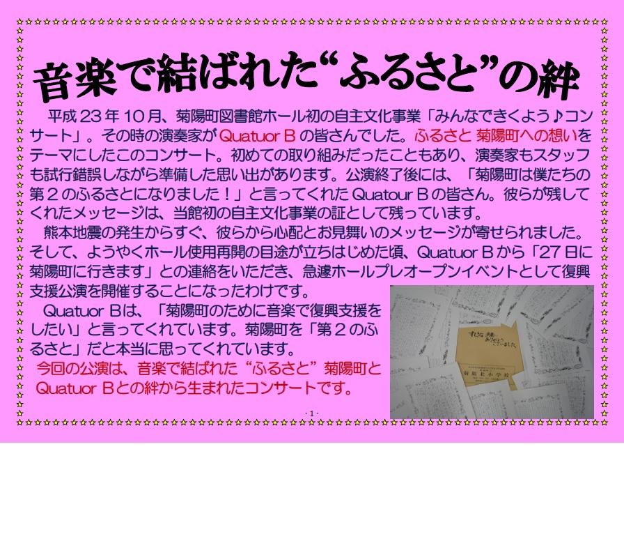 f:id:kikuyo-lib:20160721192301j:plain