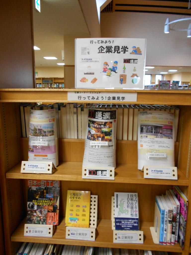 f:id:kikuyo-lib:20161023155948j:plain