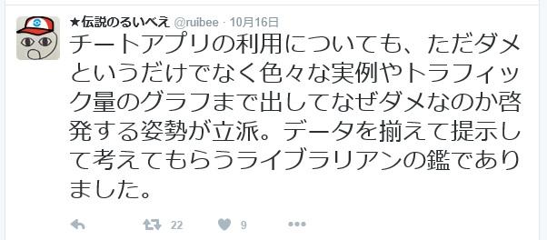 f:id:kikuyo-lib:20161026162732j:plain