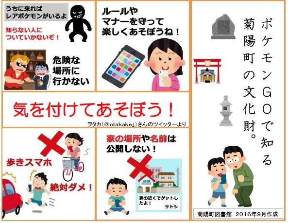 f:id:kikuyo-lib:20170307135307j:plain