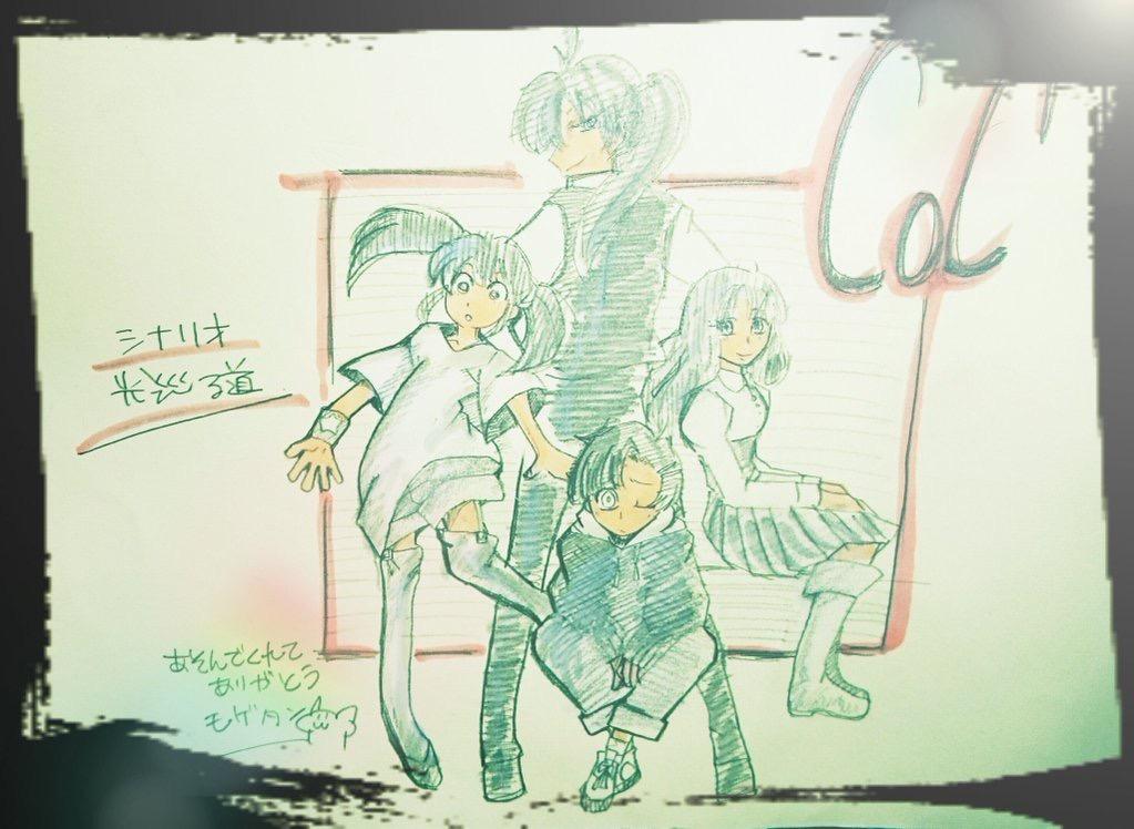 f:id:kikuyo-lib:20170322224901j:plain