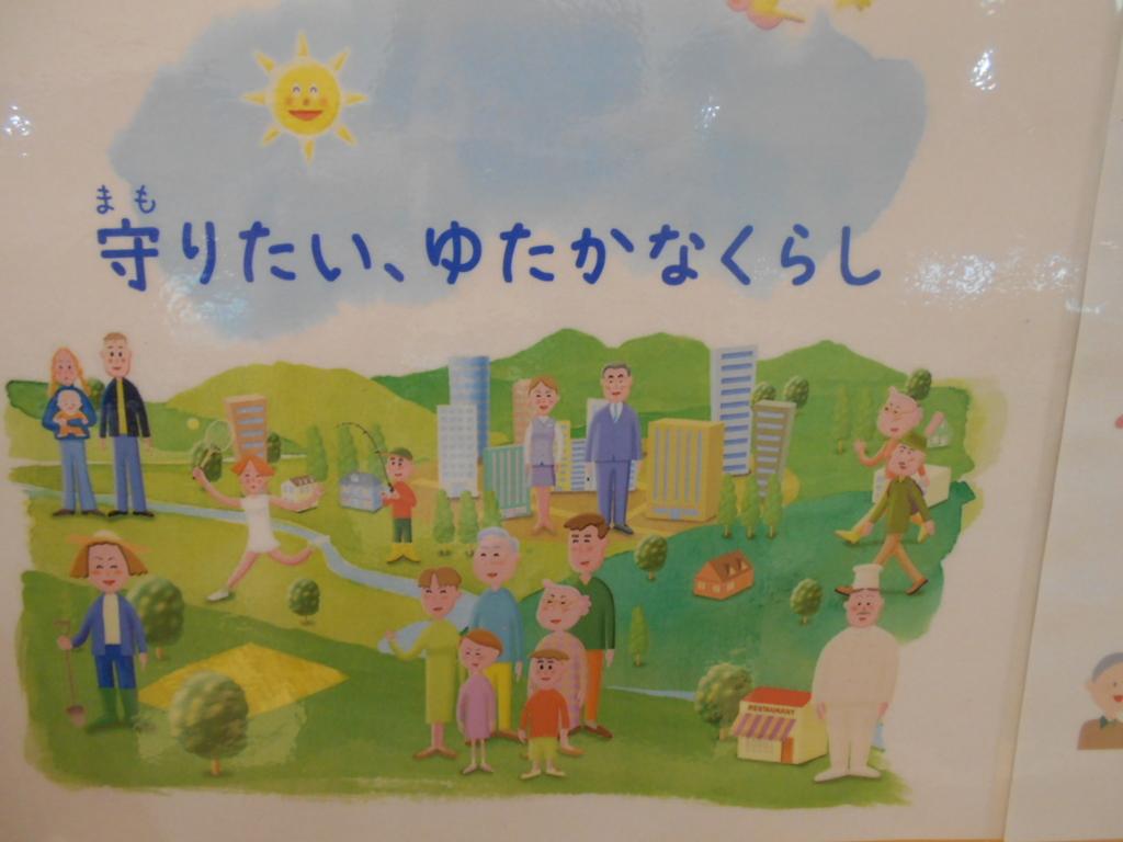 f:id:kikuyo-lib:20170423171151j:plain