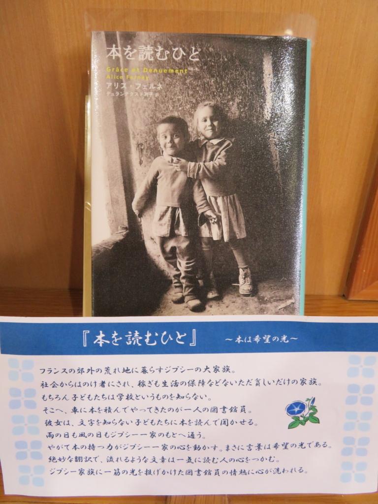 f:id:kikuyo-lib:20170719131649j:plain