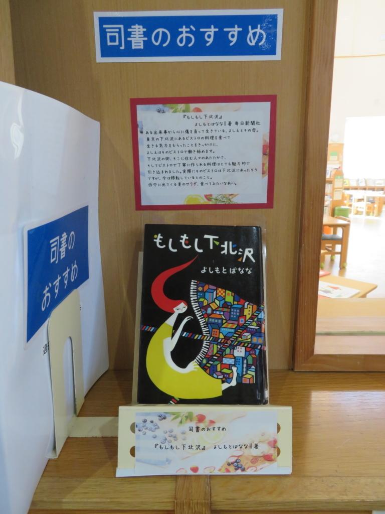 f:id:kikuyo-lib:20171115150116j:plain