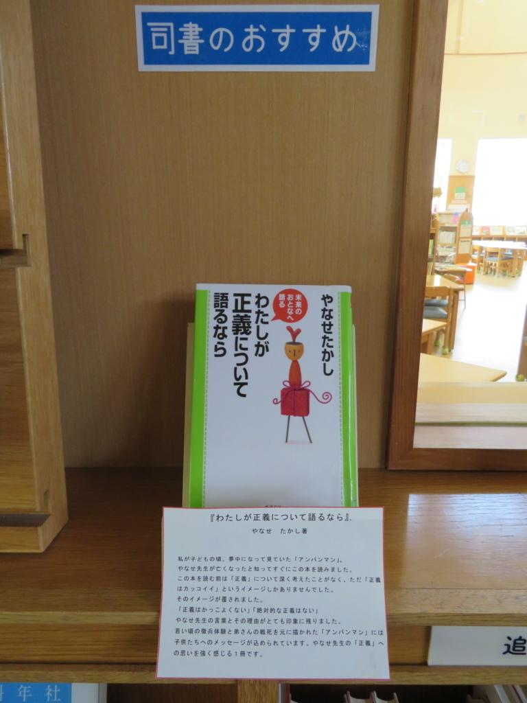 f:id:kikuyo-lib:20180418142649j:plain