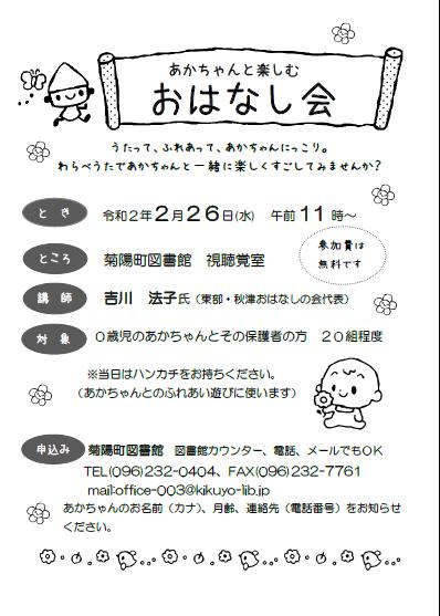 f:id:kikuyo-lib:20200127110229p:plain