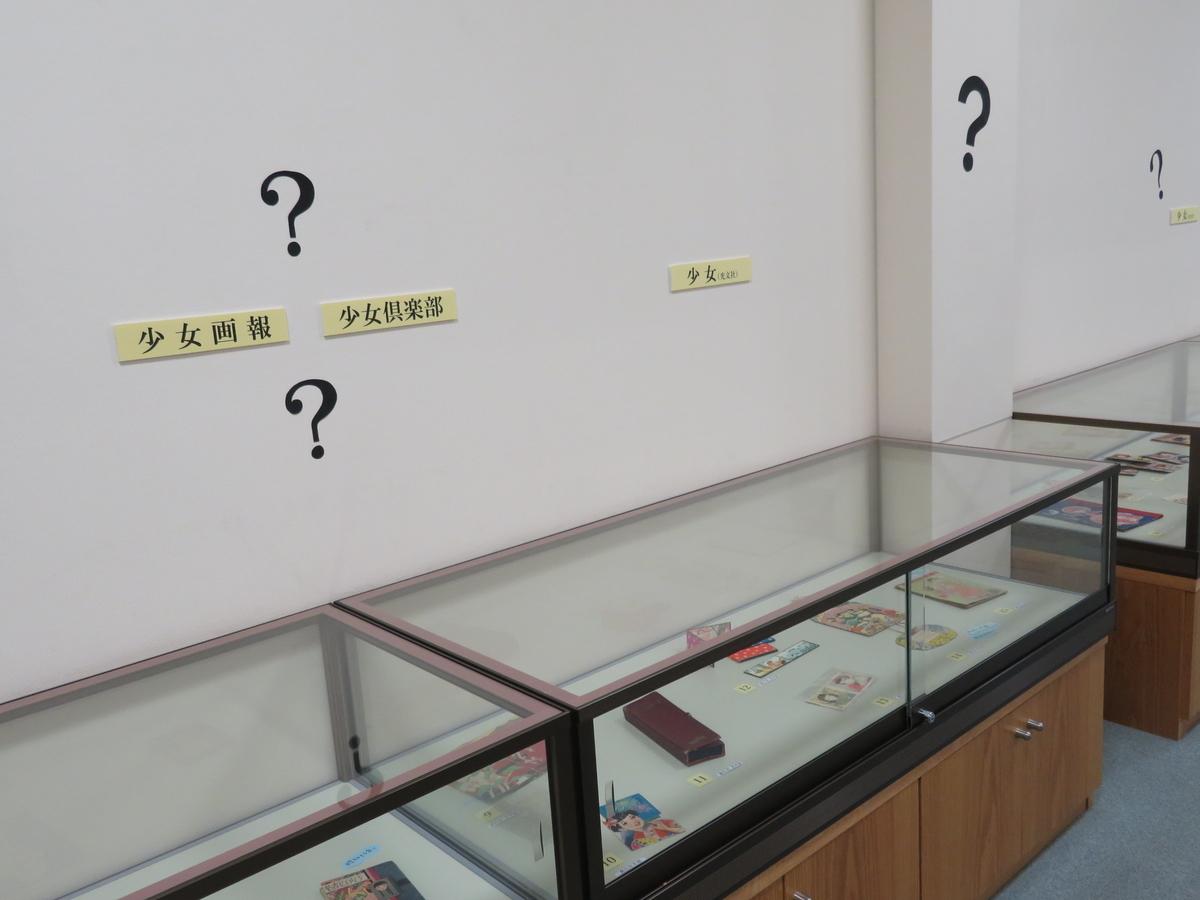 f:id:kikuyo-lib:20200214131552j:plain