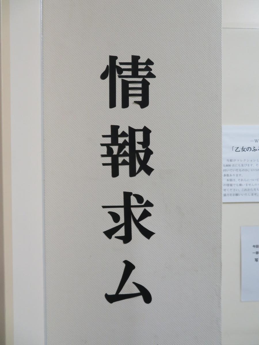 f:id:kikuyo-lib:20200401125101j:plain