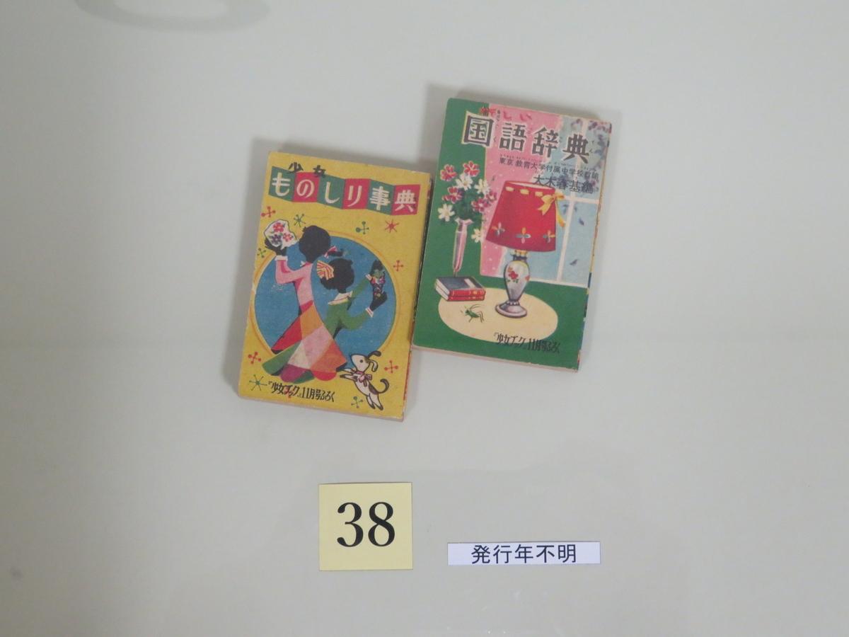 f:id:kikuyo-lib:20200401125253j:plain