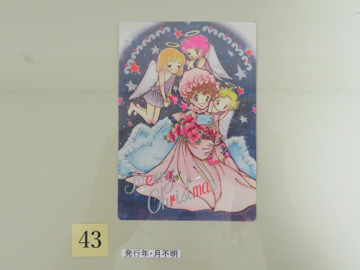 f:id:kikuyo-lib:20200410132415j:plain