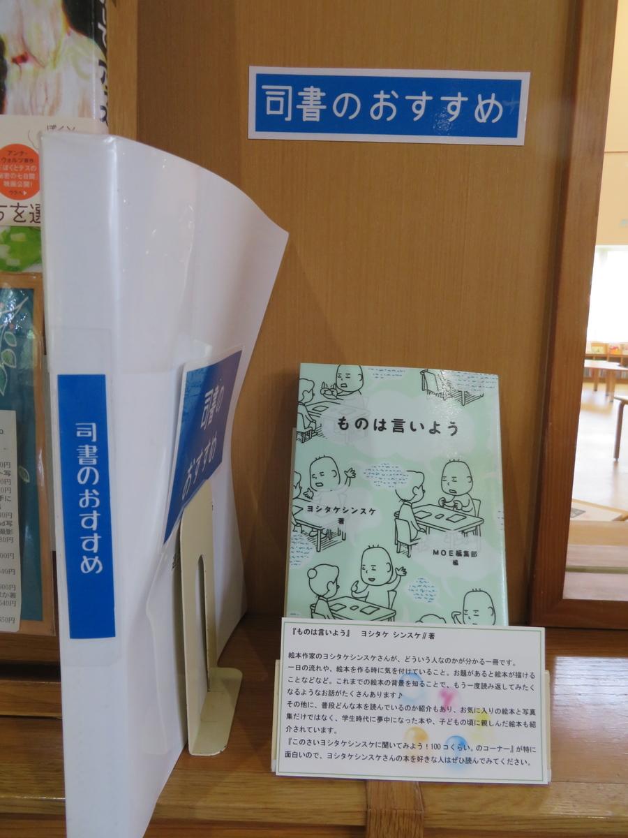 f:id:kikuyo-lib:20200617135902j:plain