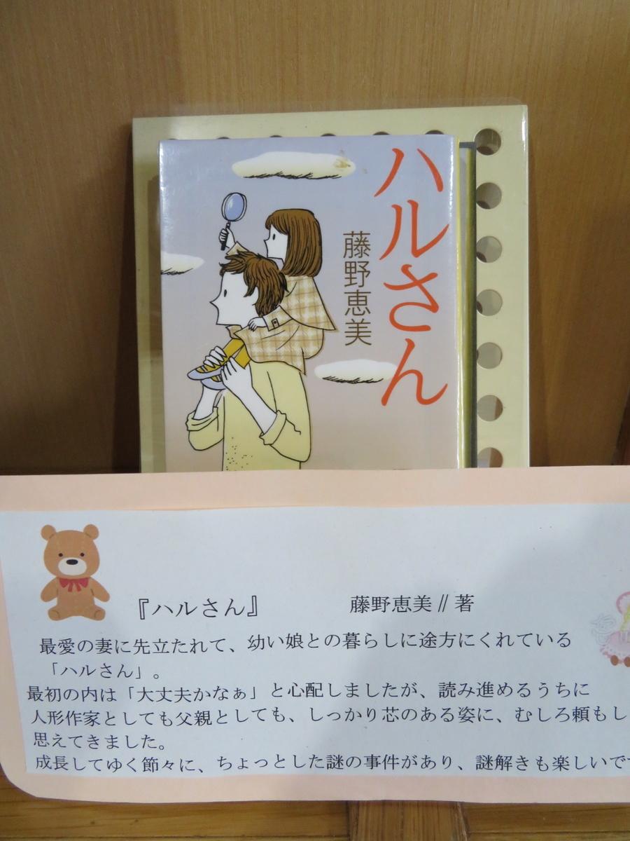 f:id:kikuyo-lib:20200819121032j:plain