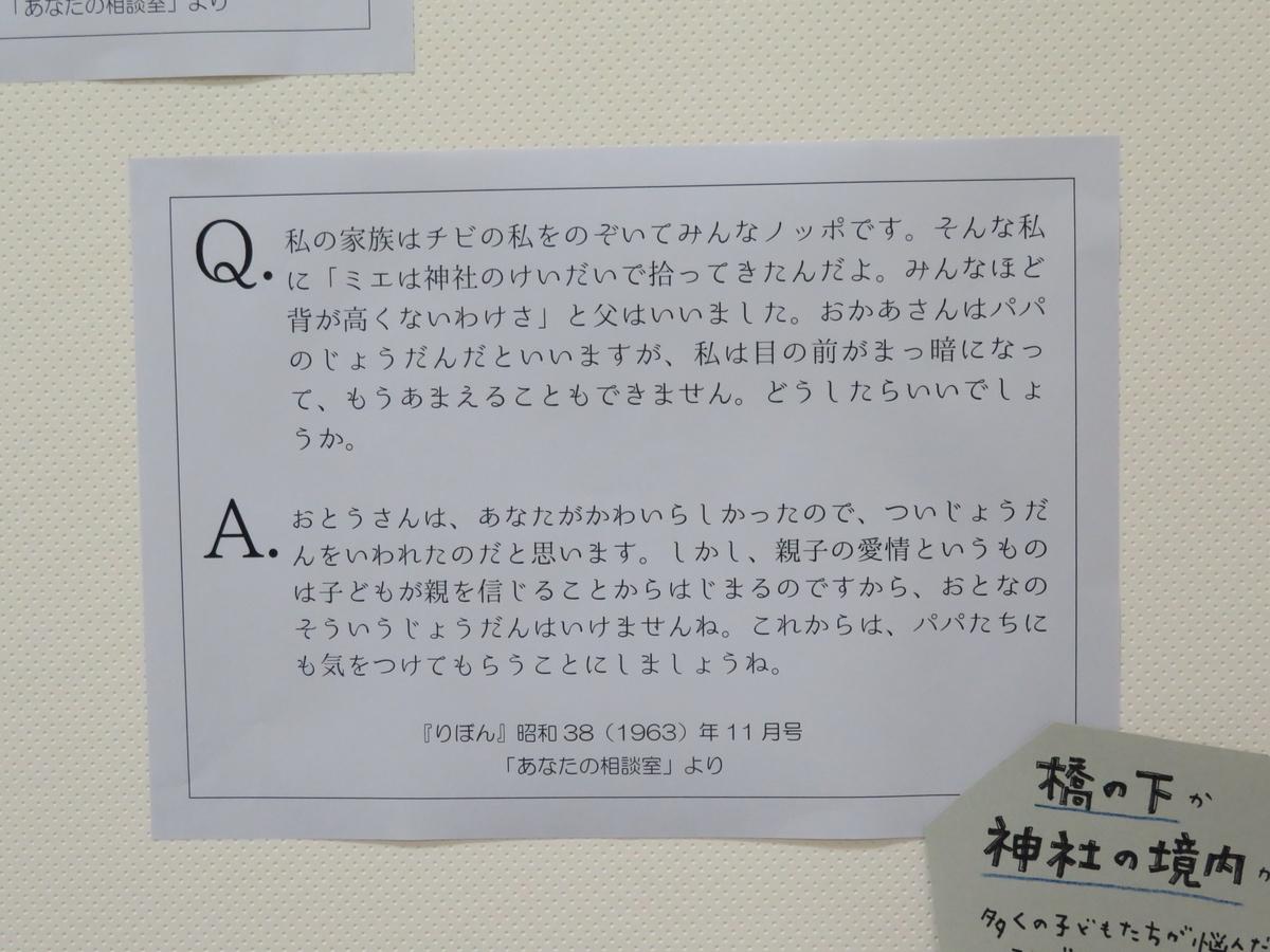 f:id:kikuyo-lib:20200914142731j:plain