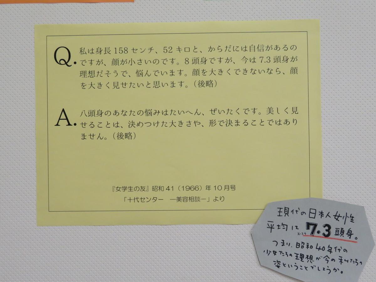 f:id:kikuyo-lib:20200914142742j:plain
