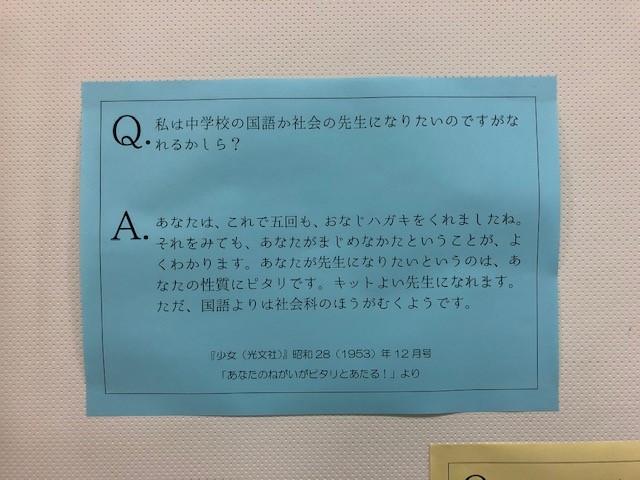 f:id:kikuyo-lib:20201127145107j:plain
