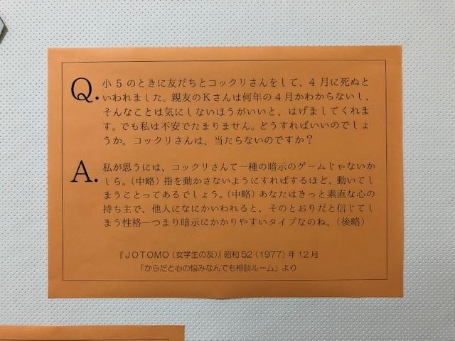 f:id:kikuyo-lib:20201127145124j:plain