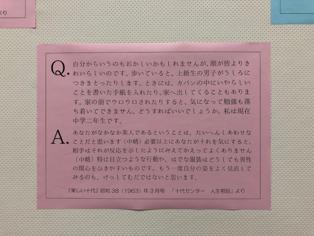 f:id:kikuyo-lib:20201127145136j:plain