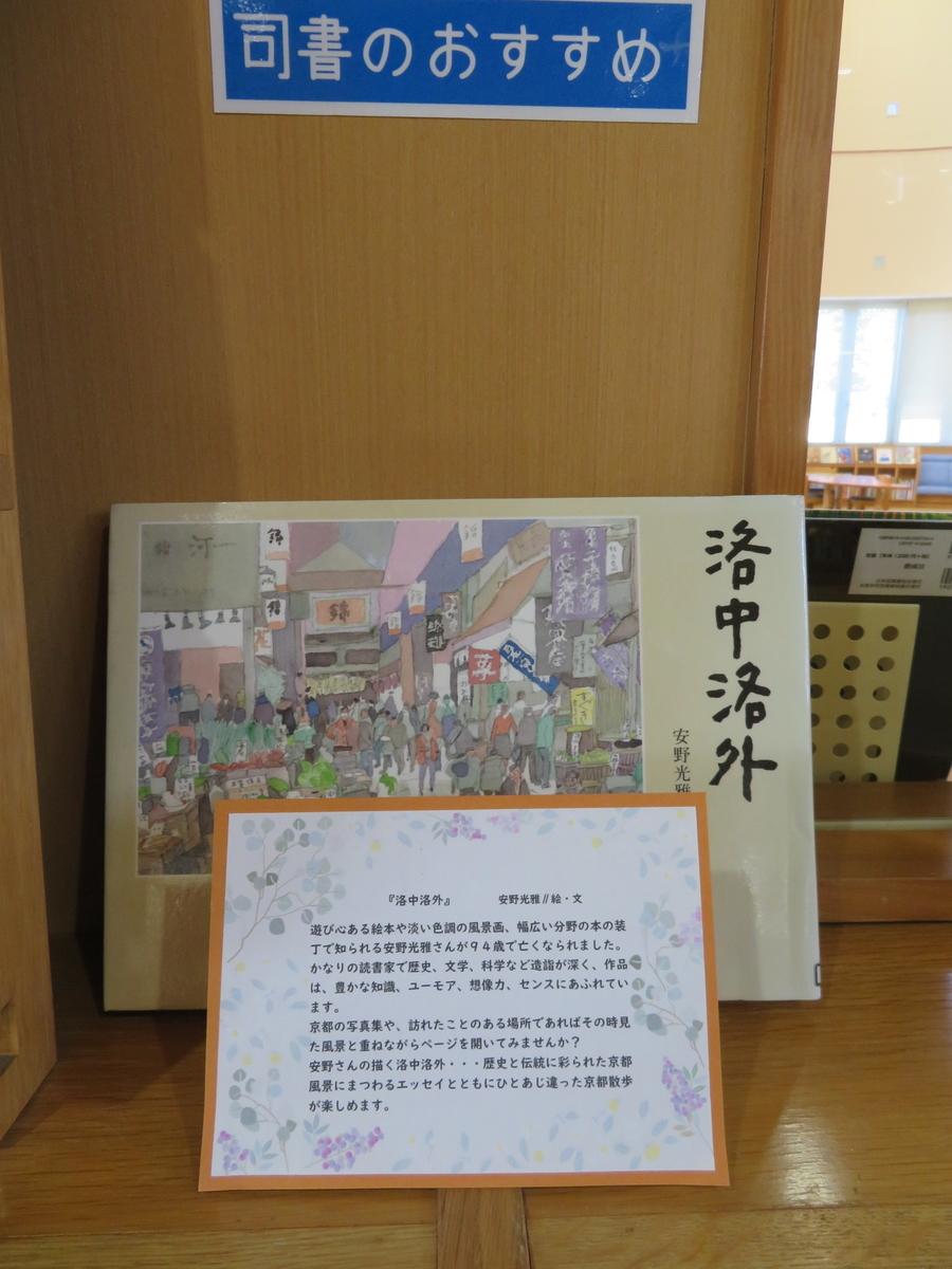 f:id:kikuyo-lib:20210120105913j:plain
