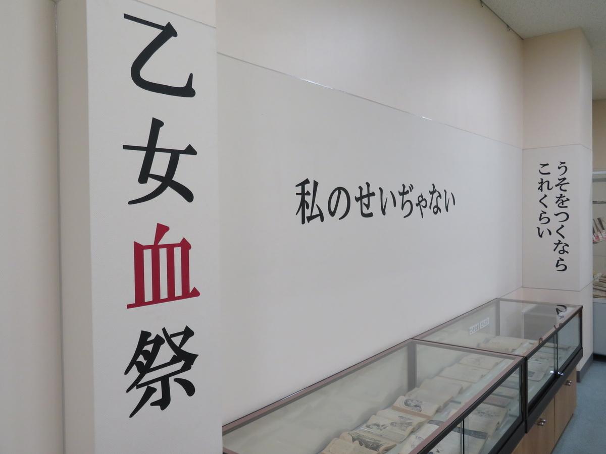 f:id:kikuyo-lib:20210717161825j:plain