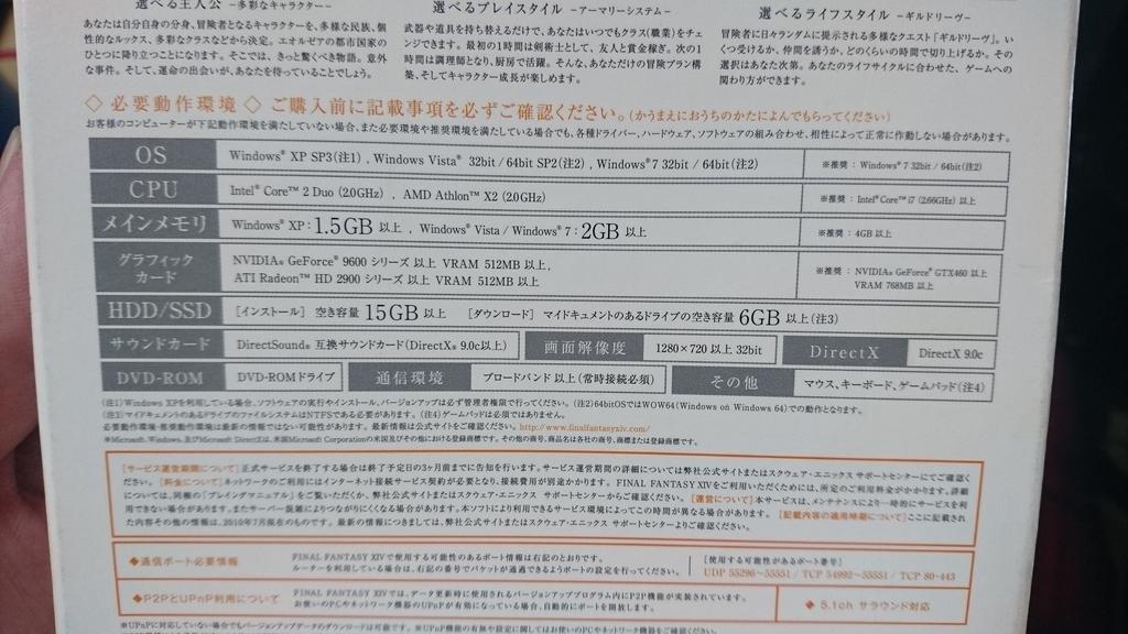 f:id:kikyo-momiji:20180921181702j:plain